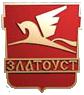 МКУ Управления культуры Златоустовского городского округа